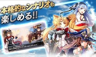 Screenshot of [艦隊バトル]天空のクラフトフリート