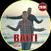 Balti | Ya Lili | بلطي يا ليلي | (بدون نت 2019)