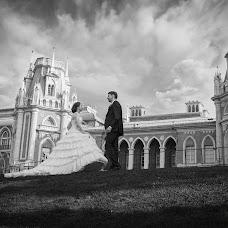 Wedding photographer Yuliya Garafutdinova (YULYA0821). Photo of 18.08.2017