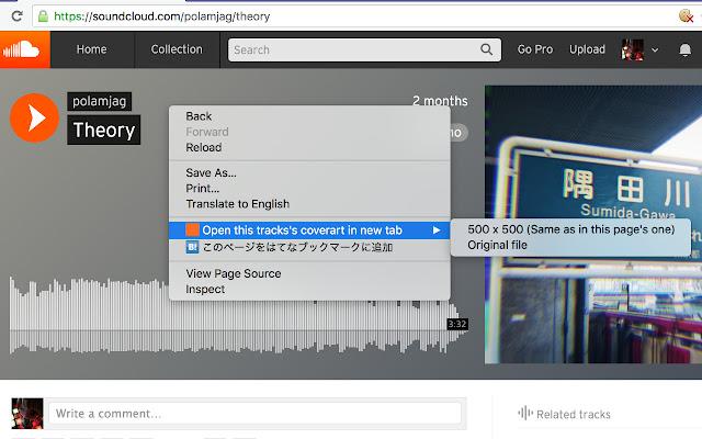 Open SoundCloud Coverart