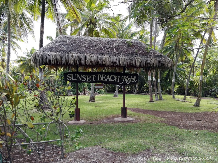 Sunset Beach Motel - Raiatea