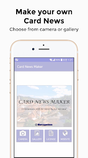 Card News Maker - Make Your Own Card News - náhled