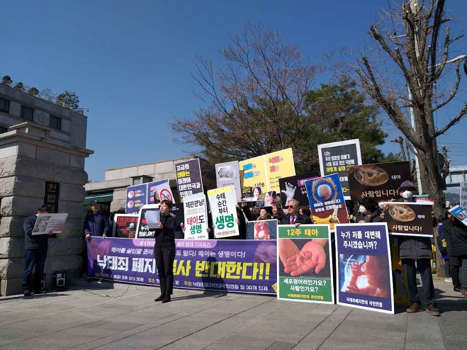 anti abortion law south korea protest