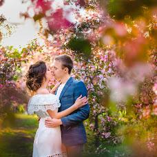 Wedding photographer Darya Babkina (AprilDaria). Photo of 20.06.2017