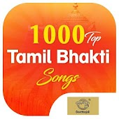 1000 Top Tamil Bhakti Songs