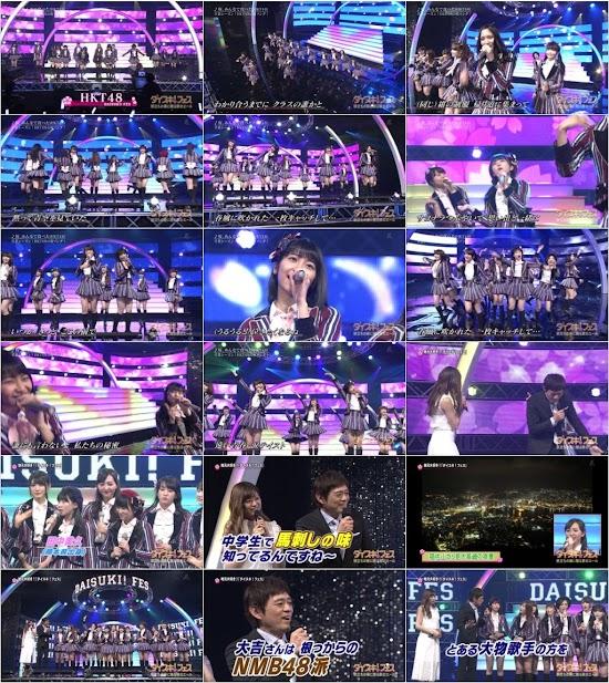 (TV-Music)(1080i) HKT48 Part – ダイスキ!フェス 160423