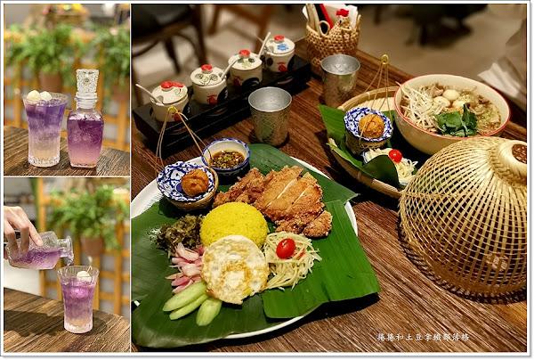 泰泰餐桌 Thai Table