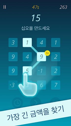 Numberful - 숫자 퍼즐 게임