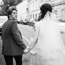 Wedding photographer Maksim Kiryanov (chipons). Photo of 06.10.2017