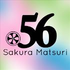Japanese Street Festival 2016 icon