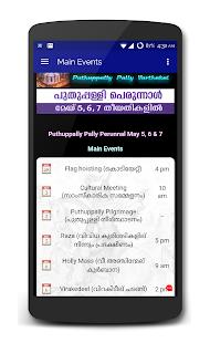 Puthuppally Pally Varthakal - náhled