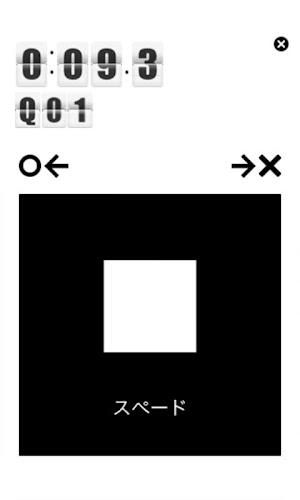 画像クリックでメニュー表示/非表示