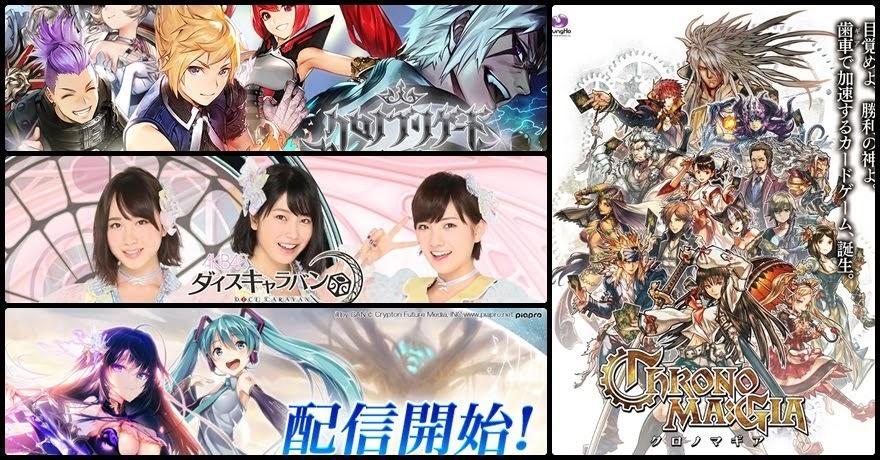 [AppGame NewRelease] รวมแอพเกมฝั่งญี่ปุ่นออกใหม่ปลายเดือนเมษายน!