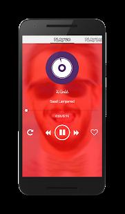 Saad Lamjarred Sans Internet | سعد لمجرد بدون نت - náhled