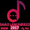 Saad Lamjarred 2017 APK