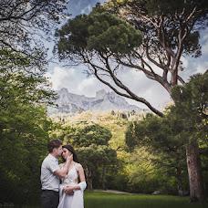 Wedding photographer Viktoriya Emerson (VikaEmerson). Photo of 25.04.2016