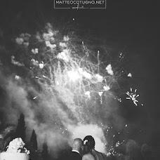 Fotografo di matrimoni Lab Trecentouno (Lab301). Foto del 10.07.2016