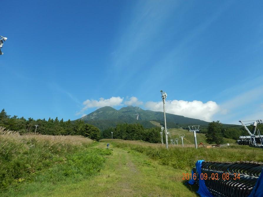 Mt. Iwaki thumbnails No.5