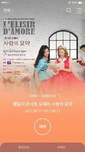 세종문화회관 - náhled