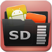 Move Apps To SD Card 2016