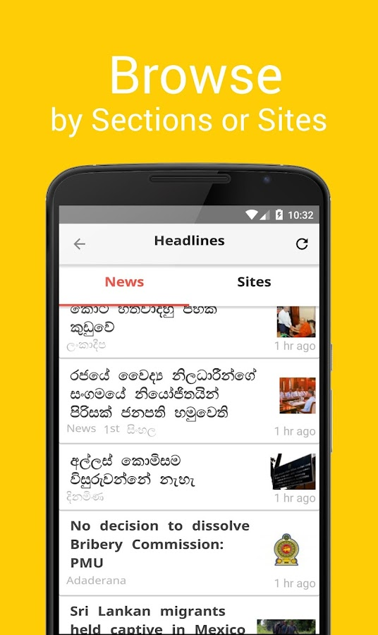 AnyNews : Sri Lanka News- screenshot