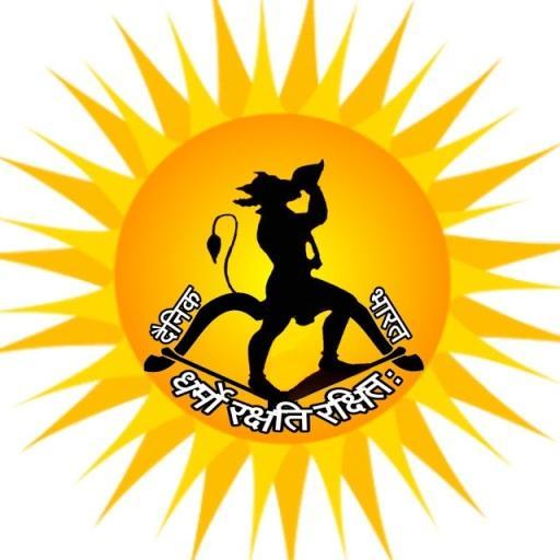 Dainik Bharat - दैनिक भारत