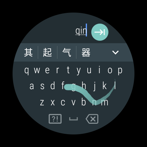 Google Pinyin IME screenshot 15