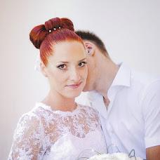 Wedding photographer Katya Martynova (katexom). Photo of 17.04.2013