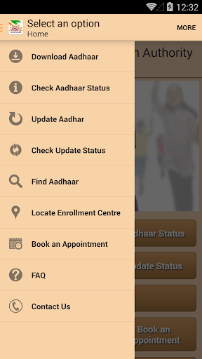 Instant Aadhaar Card screenshot 2