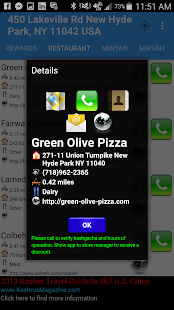 Kosher Restaurants GPS- screenshot thumbnail