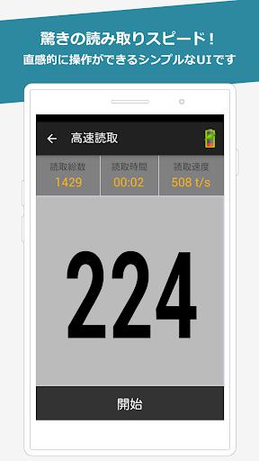 Zebra RFD8500 u65e5u672cu8a9eu7248 1.0.0.60 Windows u7528 3