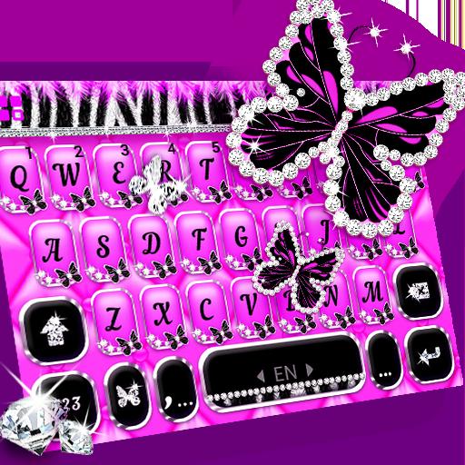 Luxury Butterfly Zebra Keyboard Theme Icon