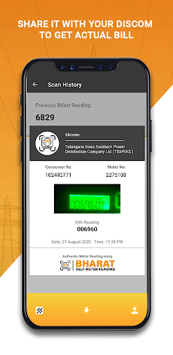 Bharat Self Meter Reading screenshot 4