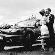 Wedding photographer Olga Misnik (MrsMisnik). Photo of 18.08.2018