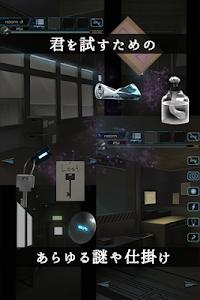 脱出ゲーム 超能力脱出 screenshot 2
