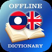 Lao-English Dictionary