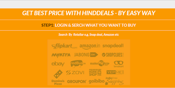 hind deals screenshot 2