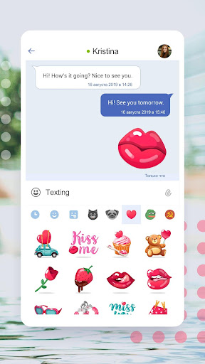 Dating app for free: dating & chat - Love.ru 2.6.0 screenshots 3