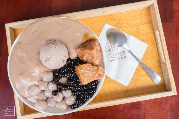 何家古制秘糖|台北板橋 - 冰品、飲品專賣店