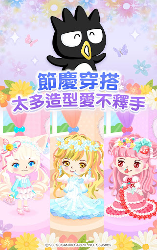 Hello Kitty u5922u5e7bu6a02u5712 3.1.0 screenshots 10