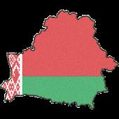Каталог Беларуси