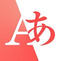 Japanese Translation icon