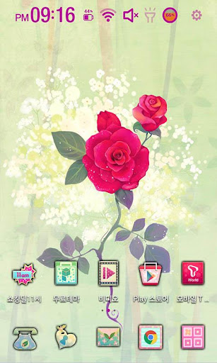 Feast of Flowers Theme
