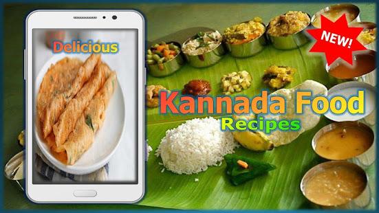 Kannada food recipes videos apps on google play screenshot image forumfinder Choice Image