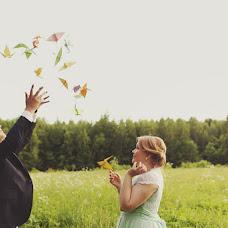 Wedding photographer Larisa Lebedeva (Larisa). Photo of 22.07.2013