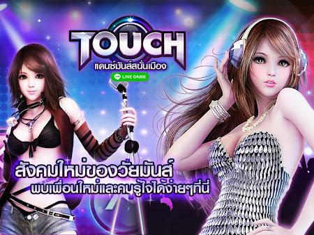 LINE Touch 1.0.19 screenshot 632548