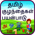 Tamil Alphabet for Kids icon