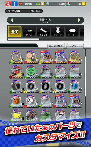 u30dfu30cbu56dbu99c6 u8d85u901fu30b0u30e9u30f3u30d7u30ea android2mod screenshots 20