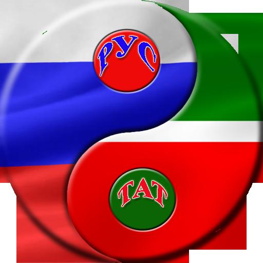 Tatar trainer