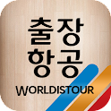 WORLDISTOUR CO., LTD. - Logo